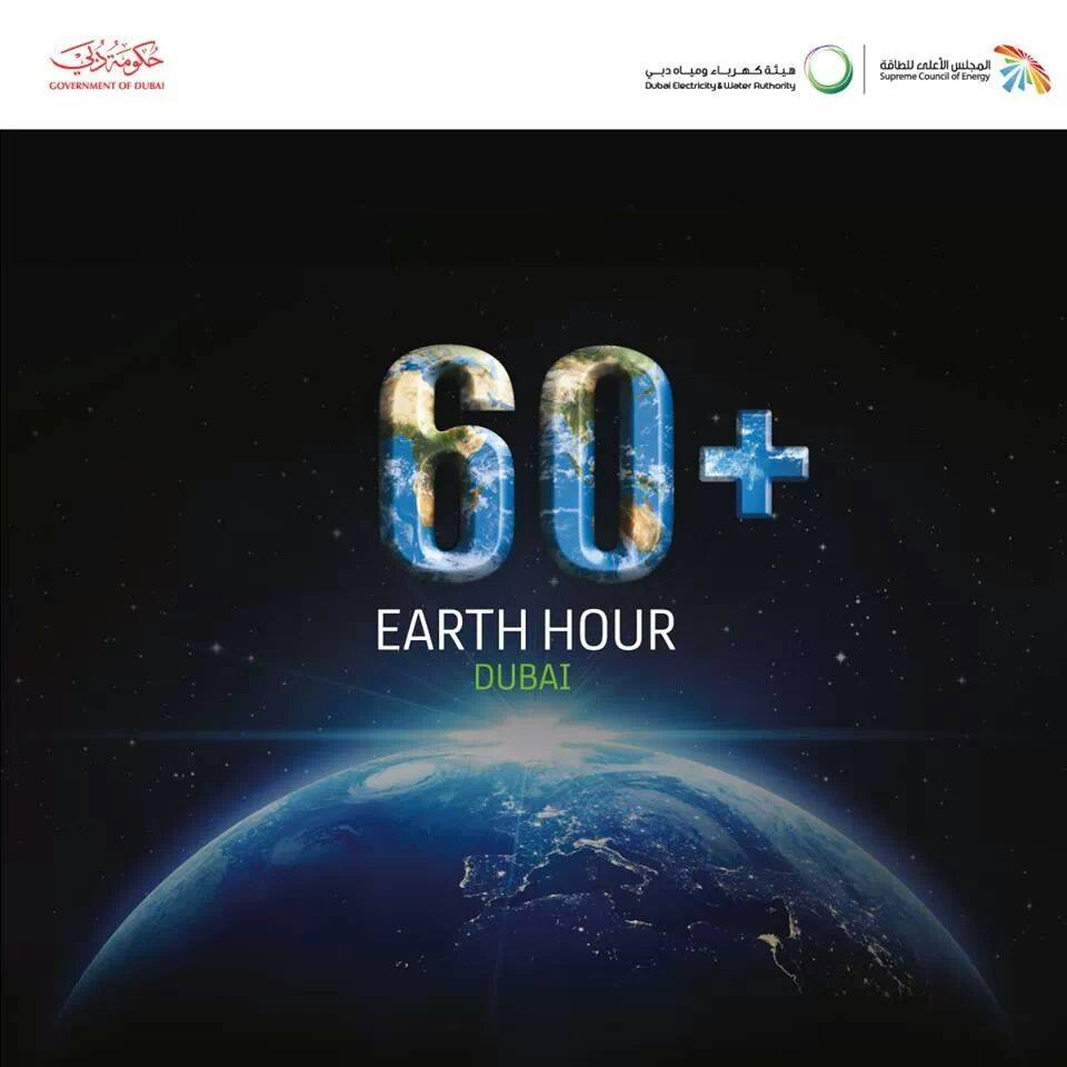 the earth hour by the world Millions of people in countries around the world switched off their lights for earth hour to raise awareness about climate change and other environmental issues.